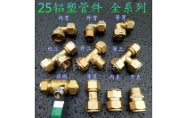Brass Fittings Pipeline Abbreviation Code